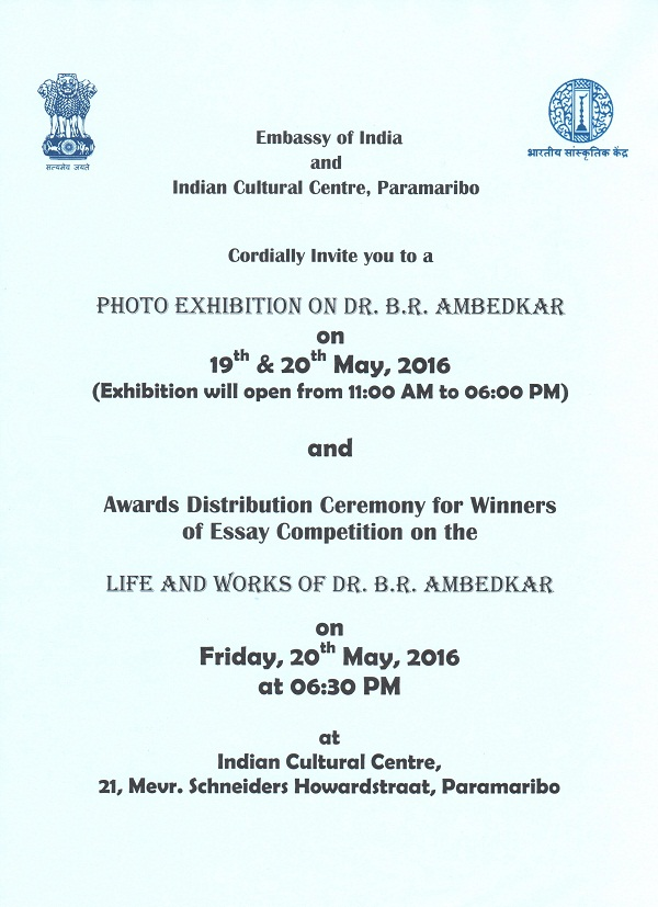 Welcome to indian cultural centre embassy of indiaparamaribo invitation for photo exhibition on dr br stopboris Image collections